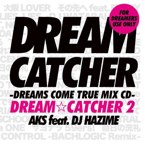DREAM☆CATCHER 2 -DREAMS COME TRUE MIX CD-