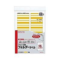 (まとめ) コクヨ プリンター用フォルダーラベル A4 16面カット 黄 L-FL85-2 1パック(160片:16片×10枚) 〔×5セット〕