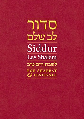 Price comparison product image Siddur Lev Shalem for Shabbat & Festivals