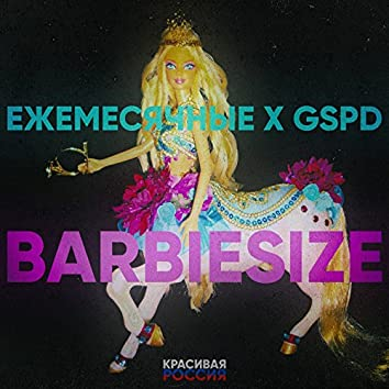 Barbiesize