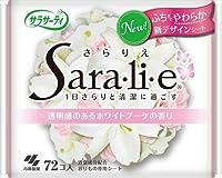 サラサーティSara・li・e ホワイトブーケの香り × 10個セット