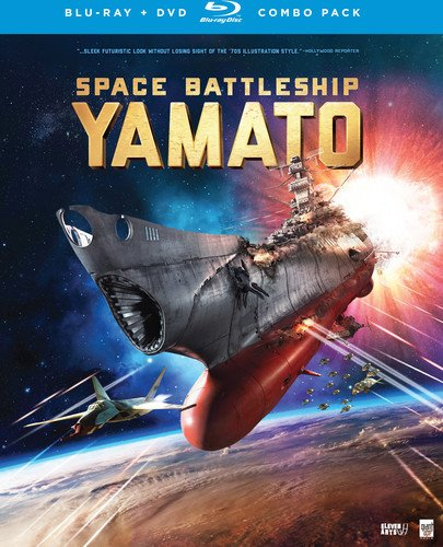 Space Battleship Yamato - Movie (Blu-ray/DVD Combo)
