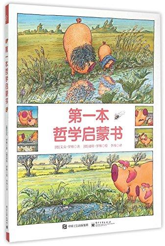 Die Schonsten Geschichten von Piggeldy und Frederick (Chinese Edition)