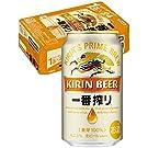 【ビール】キリン 一番搾り生ビール [ 350ml×24本 ]