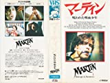 マーティン~呪われた吸血少年 [VHS] image