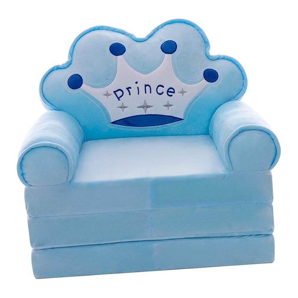 排除現金シンプルさ漫画畳カバー 赤ちゃんのシート 子供用チェア シングルアームチェア - ブルークラウン