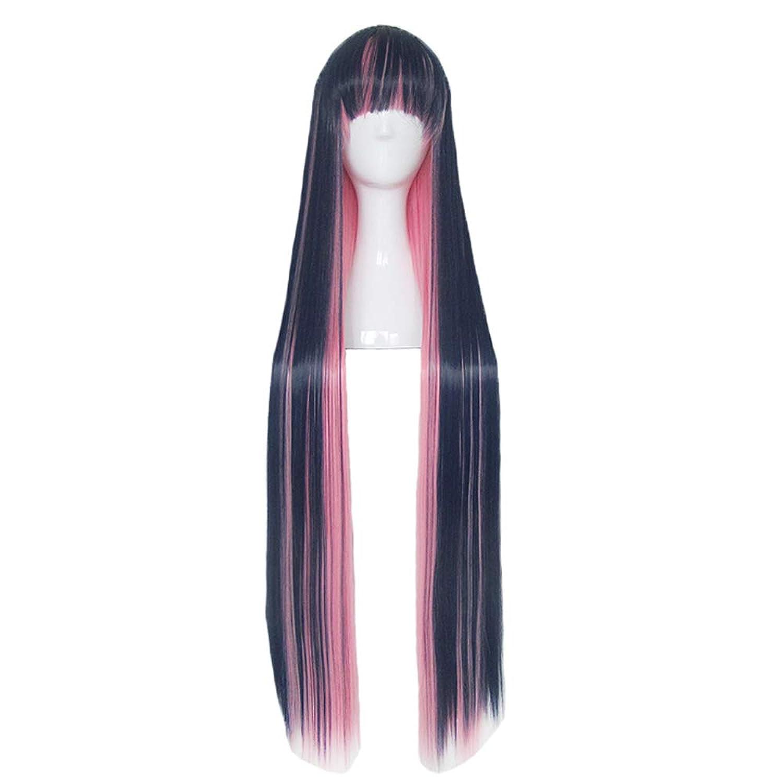 かつら - 長いストレート高温シルクかつらファッションパーソナリティ天然柔らかいプロムスタイルのロール100cmブルーピンクの色を演奏 (色 : 青, サイズ さいず : 100cm)