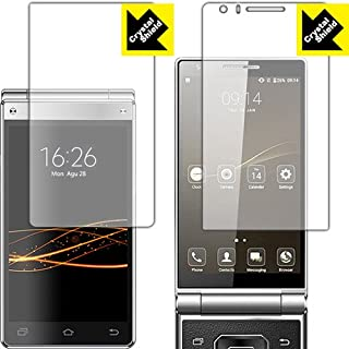 PDA工房 VKworld T2 Plus Crystal Shield 保護 フィルム [2画面分×3セット] 光沢 日本製