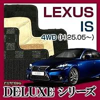 【DELUXEシリーズ】LEXUS レクサス IS フロアマット カーマット 自動車マット カーペット 車マット(H25.05~、##E25) 4WD エデンブラック ab-lex-is-25e254wd-delebk