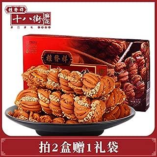 Chinese Snack Food Fried Dough Twists Ma Hua 桂发祥正宗十八街 多味麻花礼盒500g10支/盒5种口味 天津手工多味香酥麻花 传统特产零食
