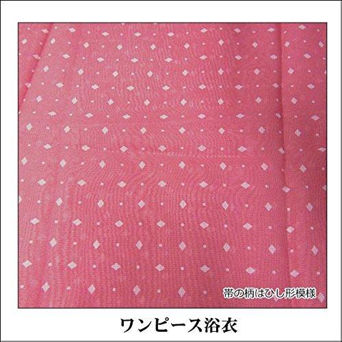 PinkyFlash(ピンキーフラッシュ)『帯付きワンピース浴衣』