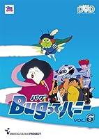 Bugってハニー 廉価版Vol.6 [DVD]