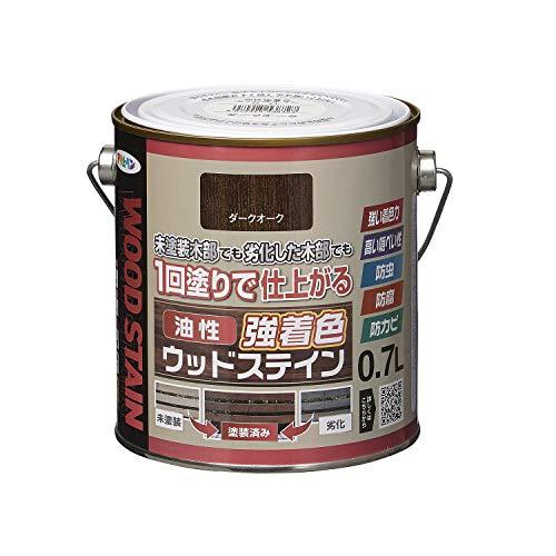 アサヒペン(Asahipen) 油性強着色ウッドステイン 0.7L ダークオーク