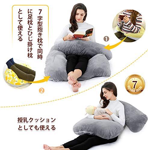 抱きまくら 柔らかい 7型 体にフィット だきまくら 横向き寝 いびき 安眠枕 エンゼルの抱き枕 マタニティ 抱きつきクッション ごろ寝 グレー, 本体 カバー付き