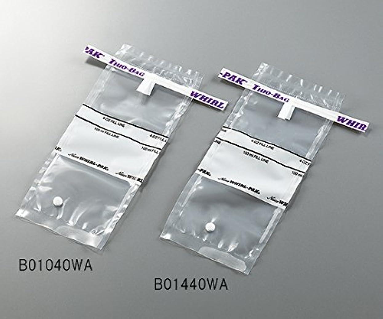 トレーニング所有権不毛3-5414-01採水用サンプリングバッグ100mLチオ硫酸ナトリウム含有量10g