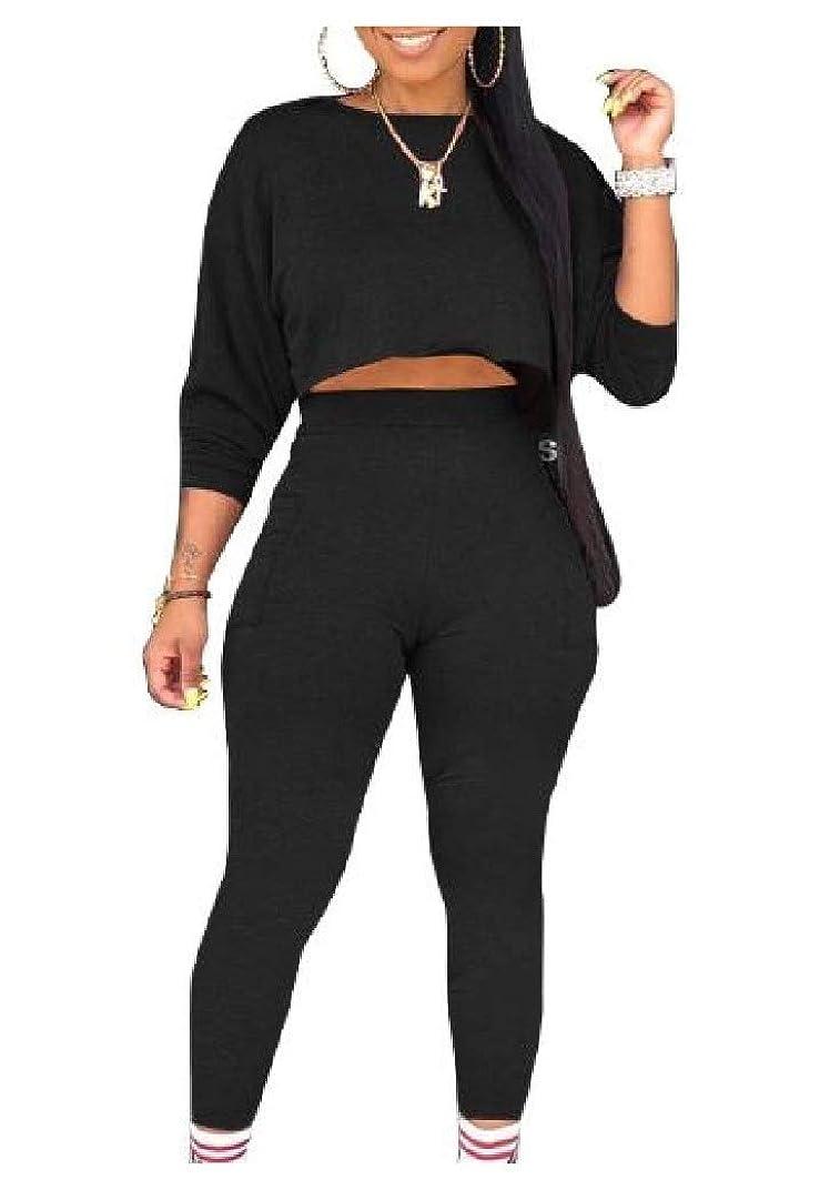 製油所心のこもった宝Tootess 女性長袖クルーカジュアル2ピーストラックスーツ衣装