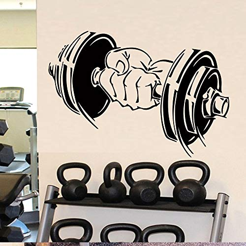 Barbell pattern wall stickers decorative accessories mural room sports equipment stickers waterproof vinyl home decoration Black 1 58x40cm