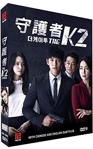 K2 (PK Korean Drama, English Subtitles, 4 DVD, 16 Episodes)