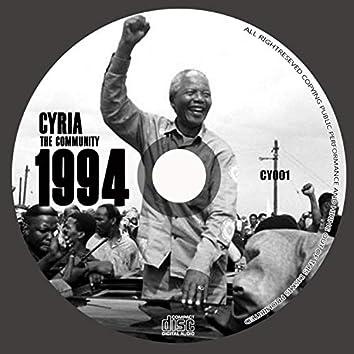 ANC (African National Congress)