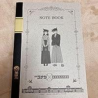 名探偵コナン×東京駅 丸の内駅舎 ノート