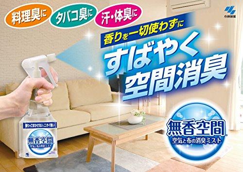 『無香空間空気と布の消臭ミスト 消臭剤 本体 無香料 400ml』の2枚目の画像