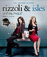 リゾーリ&アイルズ <セカンド> 前半セット(3枚組/1~7話収録) [DVD]