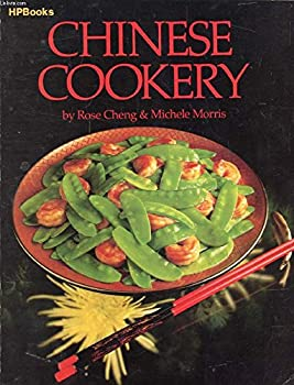 Paperback Chinese Cookery Book