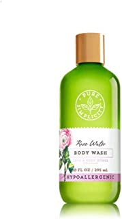 Bath and Body Works Pure Simplicity Hypoallergenic Rose Water Body Wash 10 Ounce
