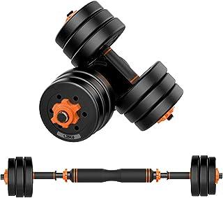 ダンベル【最新進化版・3in1】MOJEER 5kg×2個セット (10kg)/10kg×2個セット (20kg)/15kg×2個セット (30kg)/20kg×2個セット (40kg) ポリエチレン製 筋力トレーニング ダイエット シェイプア...