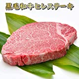 1129LTD.nikulabo 黒毛和牛 A4等級以上 ヒレステーキ200g(200g1パック)サシも入るがややきめの粗い赤身。風味が濃厚で赤身らしい肉々しさがある。