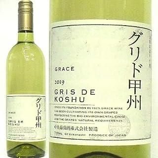 中央葡萄酒 グレイスワイン グリド甲州(白) 720ML