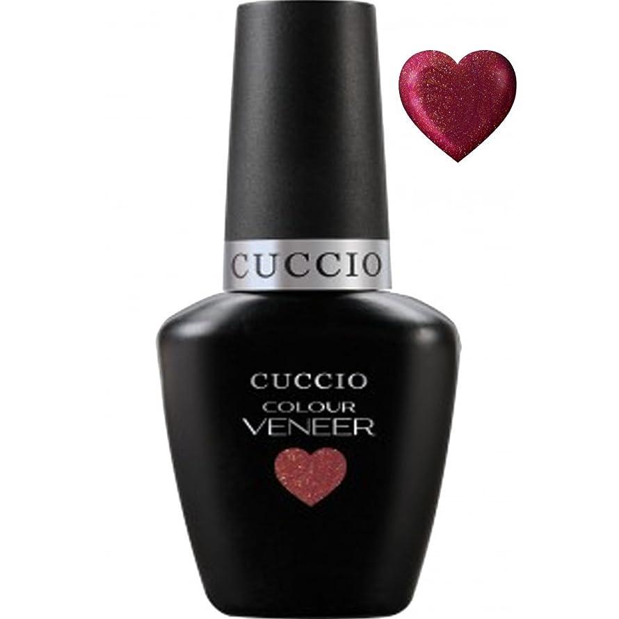 思いやりのあるフットボール臨検Cuccio Colour Veneer LED/UV Gel Polish - Blush Hour - 0.43oz / 13ml