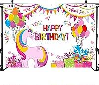 新しいユニコーンの誕生日の背景7x5ftビニール生地の女の子の誕生日パーティーの装飾ユニコーンのテーマの誕生日プレゼント写真の背景