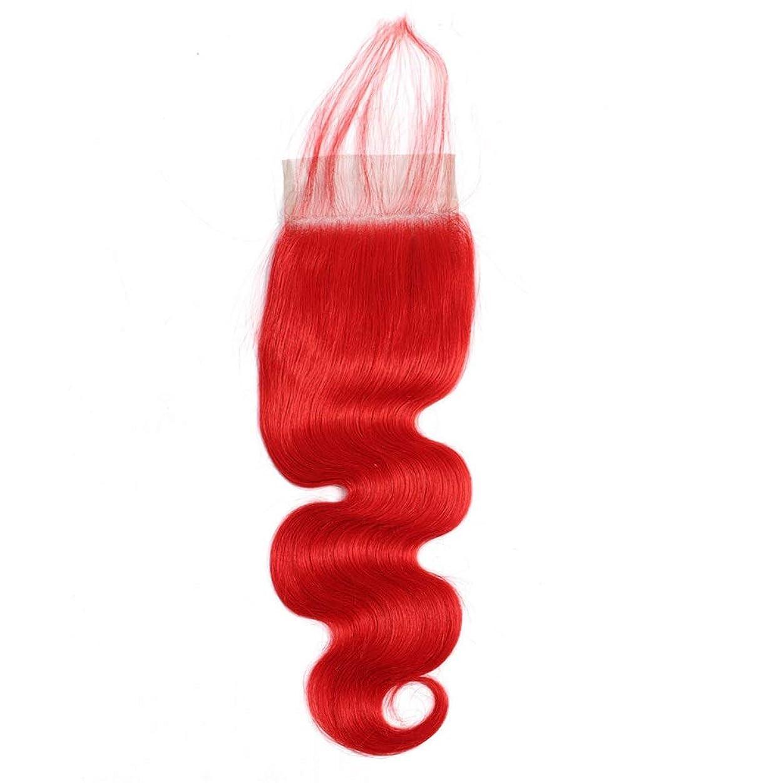 キャロラインポーズ同じYESONEEP 4×4インチ実体波レース閉鎖ブラジルバージン人間の毛髪延長赤10インチ-16インチファッションかつら (色 : レッド, サイズ : 10 inch)