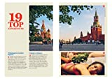 Immagine 1 lonely planet russia lingua inglese