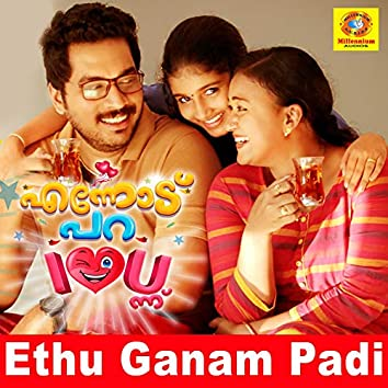"Ethu Ganam Padi (From ""Ennodu Para I Love You Ennu "")"