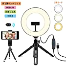 LEDリングライト - OhaYoo 外径8in USBライト 3色モード付き 撮影照明用ライト 卓上ライト Bluetoothリモコン 高輝度LED スマホスタンド付き 10段階調光 美容化粧/YouTube生放送/ビデオカメラ撮影用