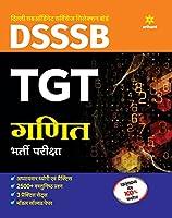 DSSSB TGT Ganit Guide 2018
