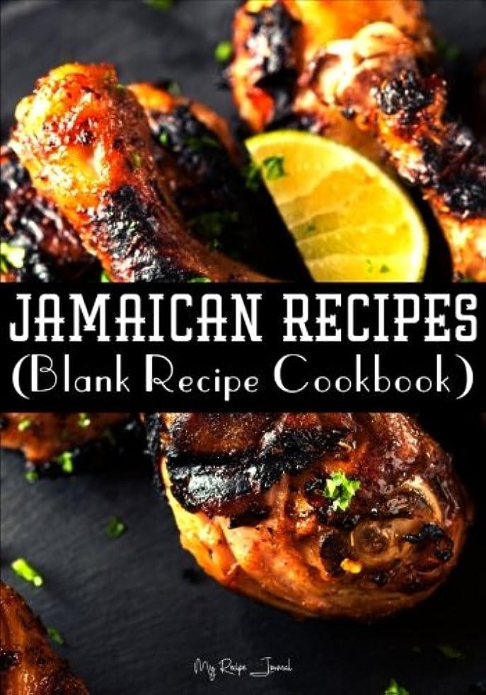 Jamaican Recipes: Blank Recipe Journal Cookbook