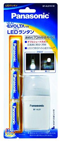 パナソニックLEDランタン乾電池付きホワイトBF-AL01K-W