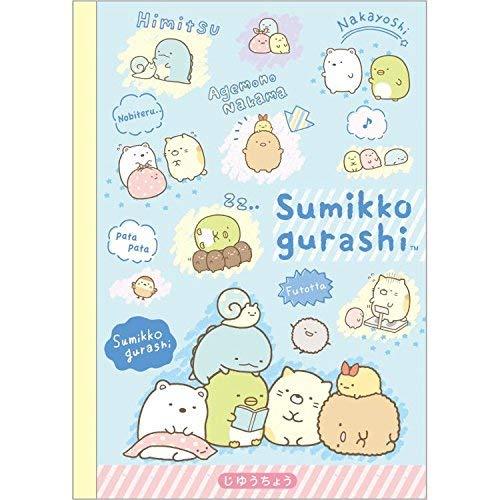Cuaderno esquinero Sumikko Gurashi NY13501, 252 × 179...