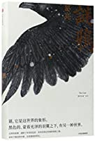 The Crow (Chinese Edition)