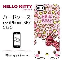 バンダイ サンリオ iPhone SE,5s,iPhone5対応 シェルジャケット ハローキティ ハート SAN-593A