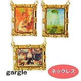 gargle ガーグル ネックレス 世界の名画3 ネックレス p208y-506g 2008 swaps フォリー・べルジュールのバー