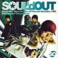 To All Tha Dreamers by Soul'd Out (2005-01-01)