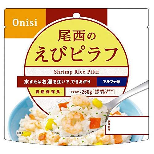 尾西食品 アルファ米 えびヒピラフ 1食分 100g×10個