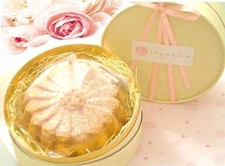 [EPANOUIR] オレンジケーキ (ホール小)