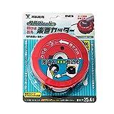 山善 楽巻きカッター 鮫牙コード 取付穴25.4mm 丸孔式 特殊ナイロンコード GT-06