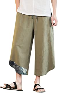 Wide Size Cotton Linen Pure Harem Pants Men,Donci Thin Breathable Drawstring Casual Ninth Trousers
