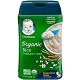 Baby Rice Cereals